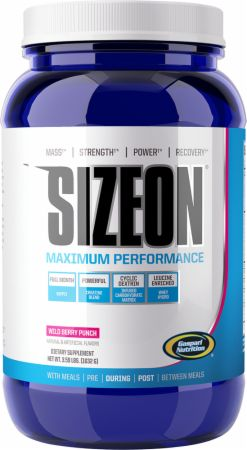 Gaspari Nutrition, SizeOn Maximum Performance, 1584 грамма